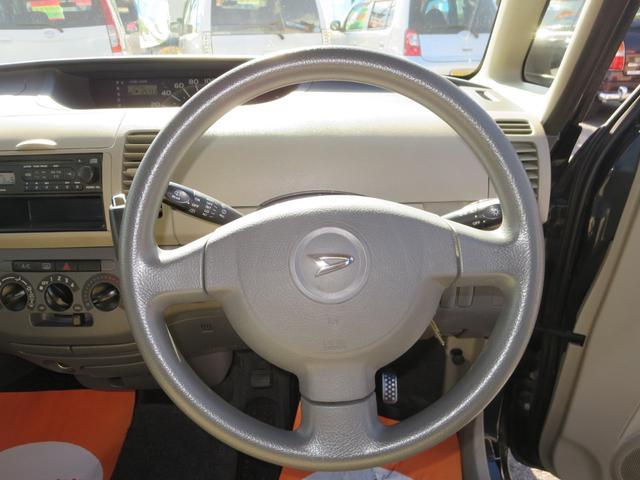 X 4WD CD キーレス ベンチシート 軽自動車 オートマ(14枚目)
