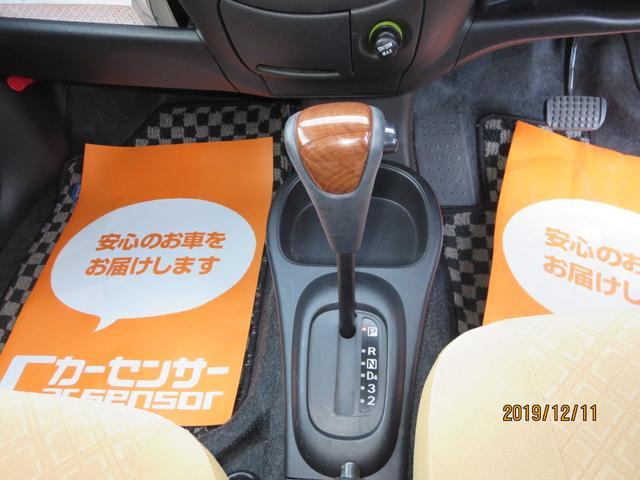 プレミアムL 4WD CD キーレス 寒冷地仕様 ABS(11枚目)