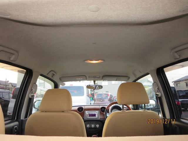 プレミアムL 4WD CD キーレス 寒冷地仕様 ABS(12枚目)
