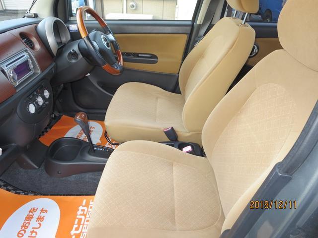 プレミアムL 4WD CD キーレス 寒冷地仕様 ABS(13枚目)
