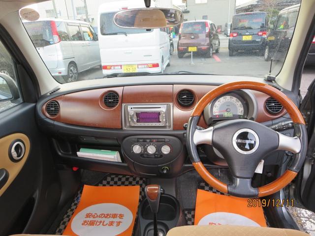 プレミアムL 4WD CD キーレス 寒冷地仕様 ABS(15枚目)