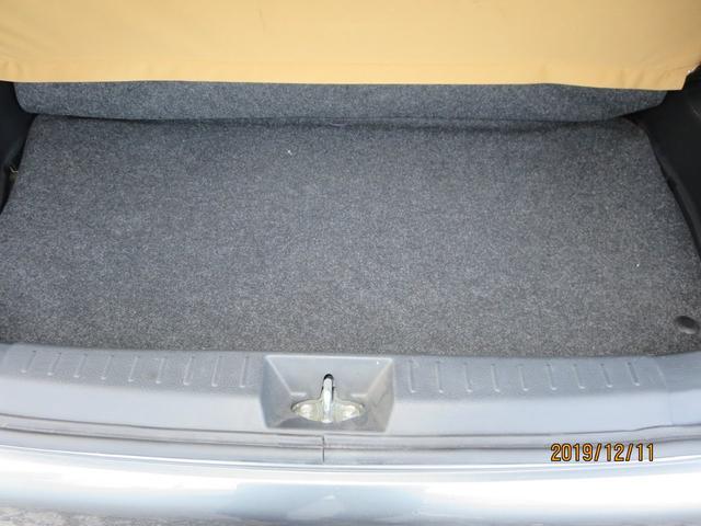 プレミアムL 4WD CD キーレス 寒冷地仕様 ABS(18枚目)