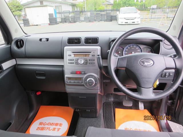 X 4WD ベンチシート CD 盗難防止システム 寒冷地仕様(15枚目)