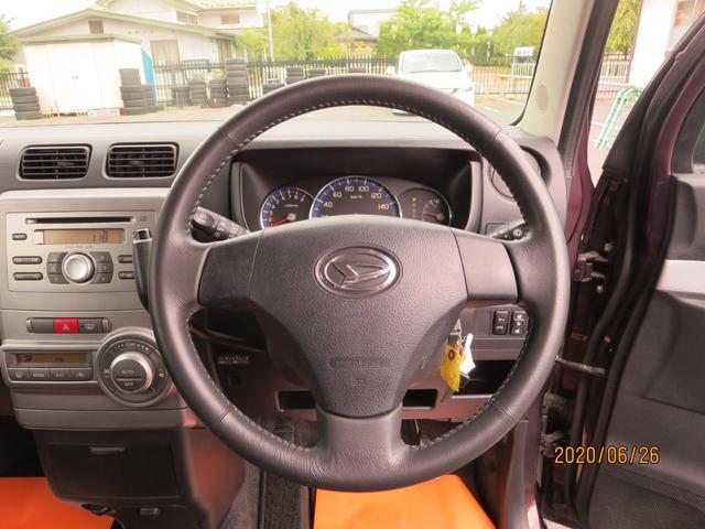 X 4WD ベンチシート CD 盗難防止システム 寒冷地仕様(16枚目)