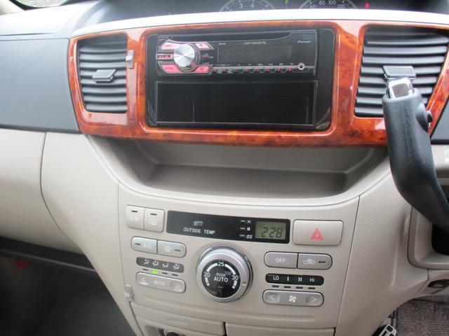 X リミテッド 4WD(12枚目)