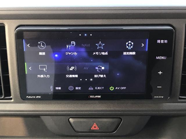 X LパッケージS 4WD セーフティセンス(13枚目)