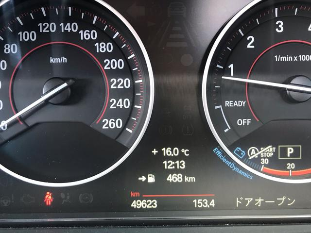 「BMW」「BMW」「セダン」「青森県」の中古車37