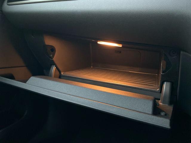 クーパーD クロスオーバー オール4 4WD ディーゼル HDDナビバックカメラ USB AUX端子 純正17インチアルミ LEDランプ ルーフレール アイドリングストップ(29枚目)