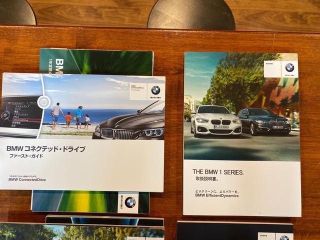 「BMW」「BMW」「コンパクトカー」「青森県」の中古車40