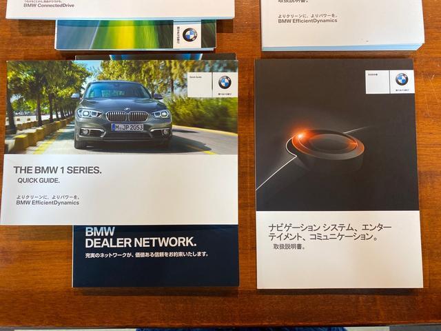 「BMW」「BMW」「コンパクトカー」「青森県」の中古車41