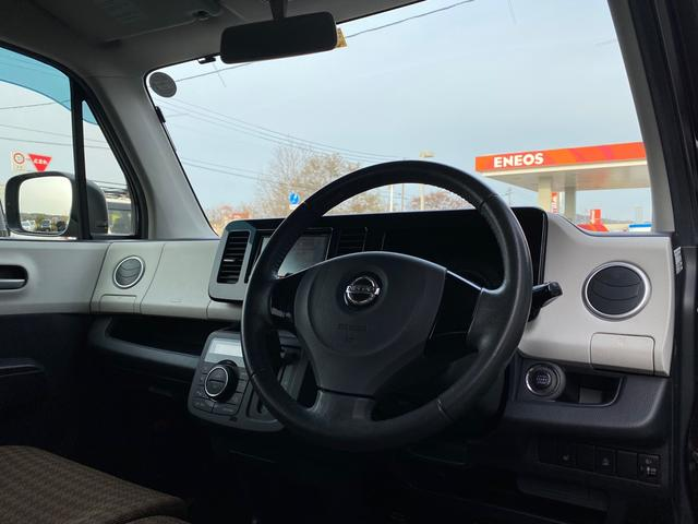 X FOUR 4WD シートヒーター ミラーヒーター フルセグナビ SD(10枚目)
