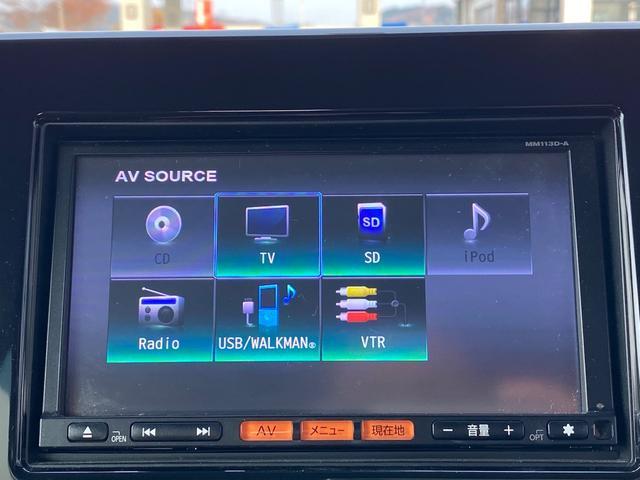 X FOUR 4WD シートヒーター ミラーヒーター フルセグナビ SD(11枚目)