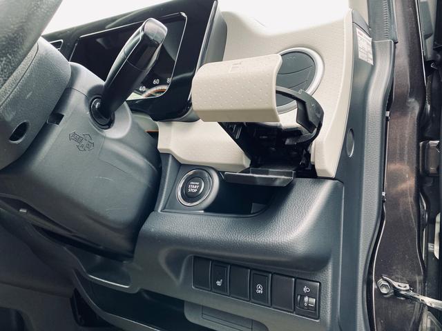X FOUR 4WD シートヒーター ミラーヒーター フルセグナビ SD(20枚目)