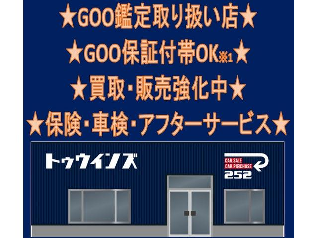 X FOUR 4WD シートヒーター ミラーヒーター フルセグナビ SD(29枚目)