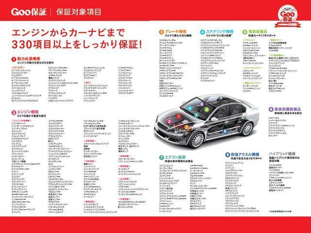 X FOUR 4WD シートヒーター ミラーヒーター フルセグナビ SD(33枚目)