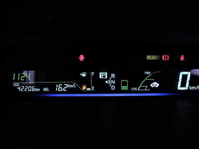 新品20AW ヘッドライト加工 車高調 黒革調シートカバー(19枚目)