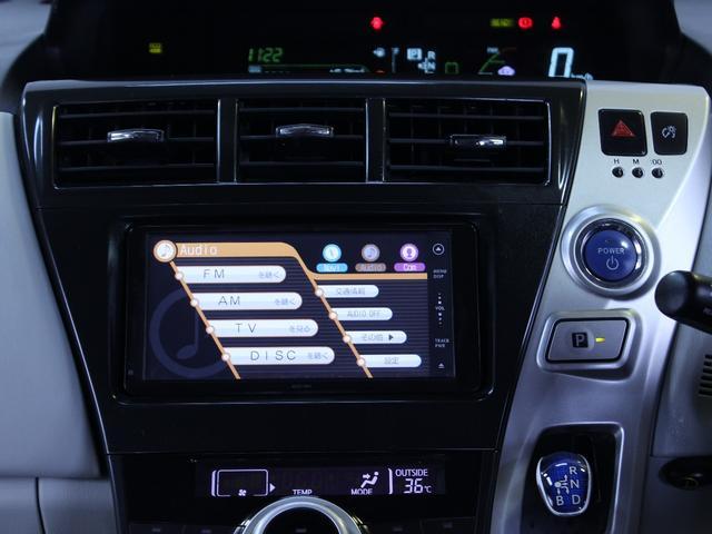 TV/DVD視聴可能、Bluetoothオーディオ。