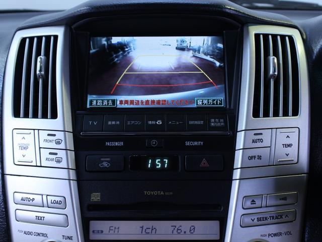 4WD 300GLパケ新品エアロ新品22インチAW新品ライト(20枚目)