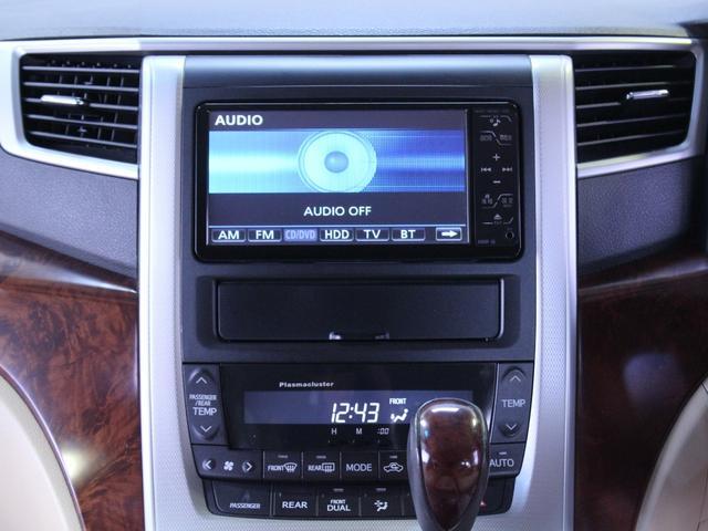 フルセグTV/DVD視聴可、ミュージックサーバー、SDプレイヤー、Bluetoothオーディオ、プレイヤー接続可。
