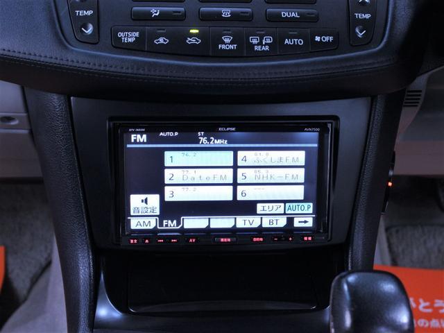 TV/DVD視聴可、ミュージックサーバー、Bluetoothオーディオ、SDプレイヤー。