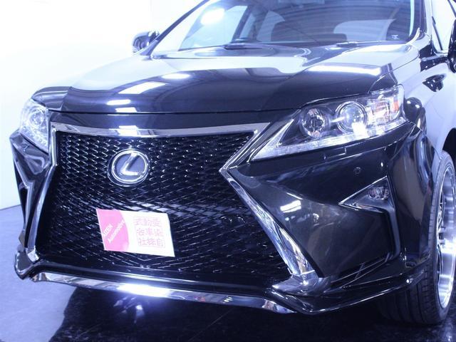 我々AIZENは福島県福島市にカスタムカー専門のサービスセンターとしてオープン致しました。社員全員が国家整備士資格を取得しており、ライトやエアロの加工等全て自社仕上げでご安心頂けます。
