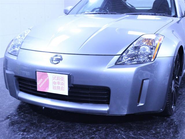 「日産」「フェアレディZ」「クーペ」「福島県」の中古車5