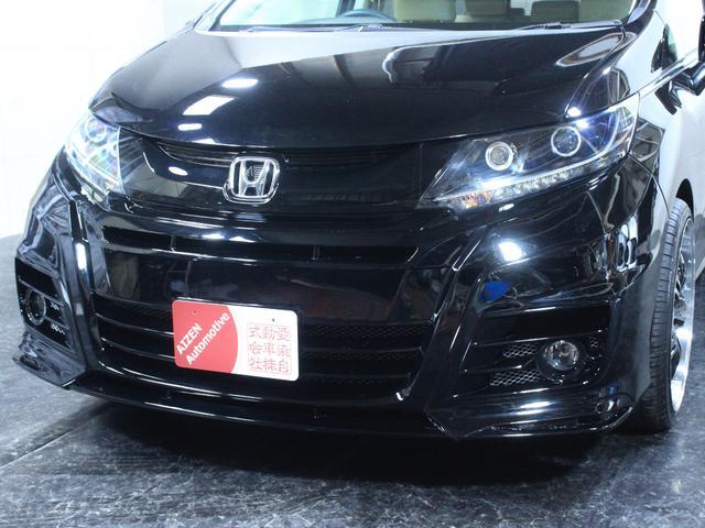 「ホンダ」「オデッセイ」「ミニバン・ワンボックス」「福島県」の中古車8