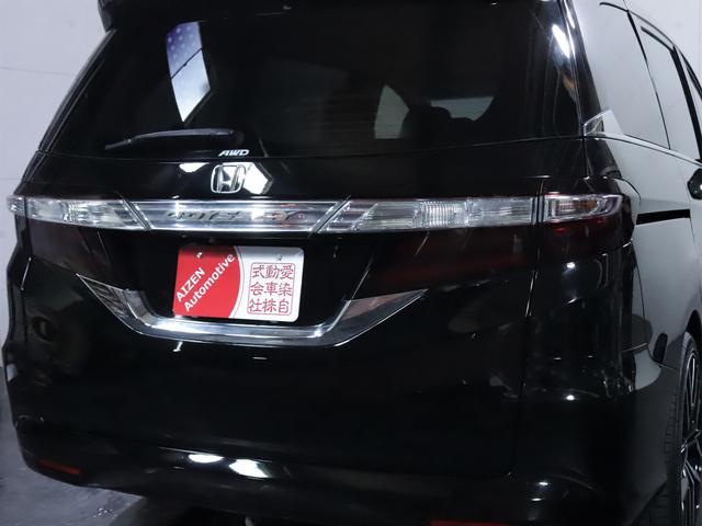 「ホンダ」「オデッセイ」「ミニバン・ワンボックス」「福島県」の中古車17