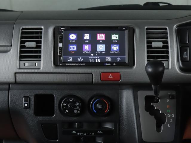 ロングスーパーGL ディーゼル 4WD ワンオーナー/新品ホイール/新品ホワイトレタータイヤ/ヘッドライト加工/社外エアロ(29枚目)