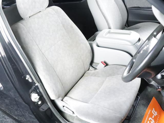 ロングスーパーGL ディーゼル 4WD ワンオーナー/新品ホイール/新品ホワイトレタータイヤ/ヘッドライト加工/社外エアロ(31枚目)