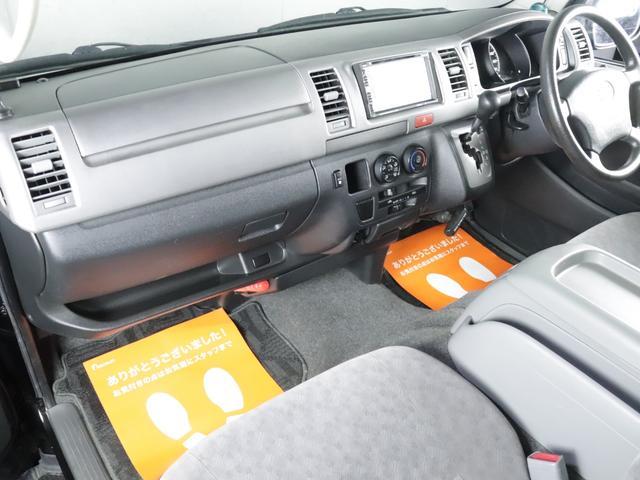 ロングスーパーGL ディーゼル 4WD ワンオーナー/新品ホイール/新品ホワイトレタータイヤ/ヘッドライト加工/社外エアロ(32枚目)