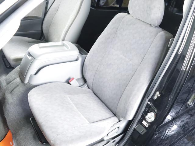 ロングスーパーGL ディーゼル 4WD ワンオーナー/新品ホイール/新品ホワイトレタータイヤ/ヘッドライト加工/社外エアロ(33枚目)