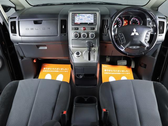 G ナビパッケージ 4WD/パワースライドドア/バンパーガード/ヘッドライト加工/新品ホイール/新品マッドタイヤ(25枚目)