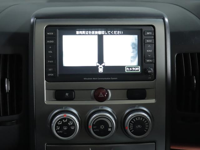 G ナビパッケージ 4WD/パワースライドドア/バンパーガード/ヘッドライト加工/新品ホイール/新品マッドタイヤ(29枚目)