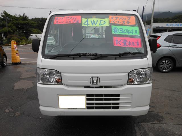 「ホンダ」「アクティトラック」「トラック」「岩手県」の中古車2