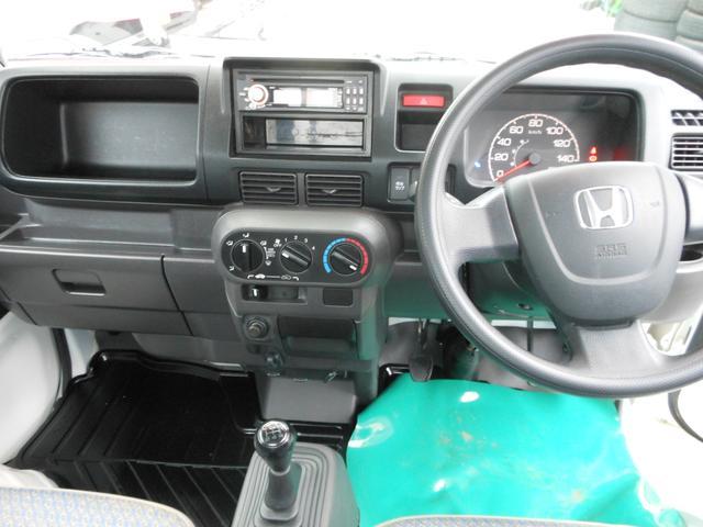 「ホンダ」「アクティトラック」「トラック」「岩手県」の中古車15