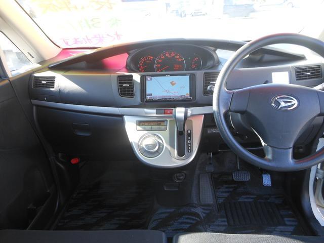 カスタム X 4WD(16枚目)