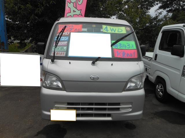 「ダイハツ」「ハイゼットトラック」「トラック」「岩手県」の中古車2