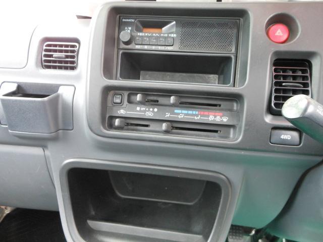「ダイハツ」「ハイゼットトラック」「トラック」「岩手県」の中古車11