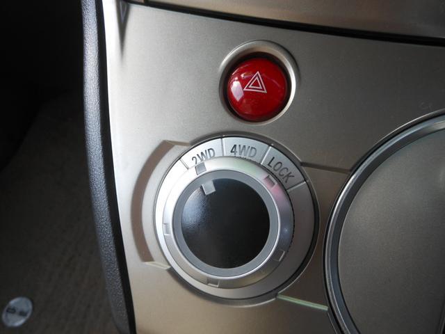 「三菱」「デリカD:5」「ミニバン・ワンボックス」「岩手県」の中古車22