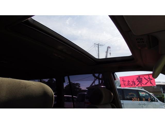 「トヨタ」「ランドクルーザー80」「SUV・クロカン」「岩手県」の中古車27