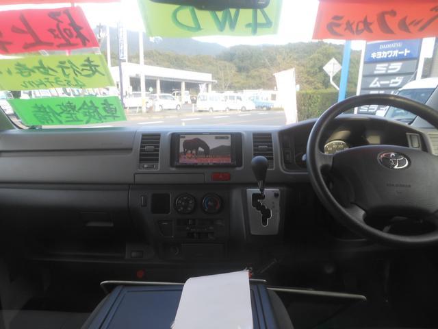 「トヨタ」「ハイエース」「その他」「岩手県」の中古車14