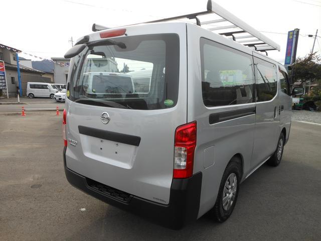 「日産」「NV350キャラバン」「その他」「岩手県」の中古車5