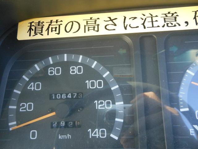 「その他」「キャンター」「トラック」「岩手県」の中古車23