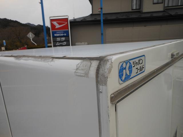 「ダイハツ」「ハイゼットトラック」「トラック」「岩手県」の中古車9