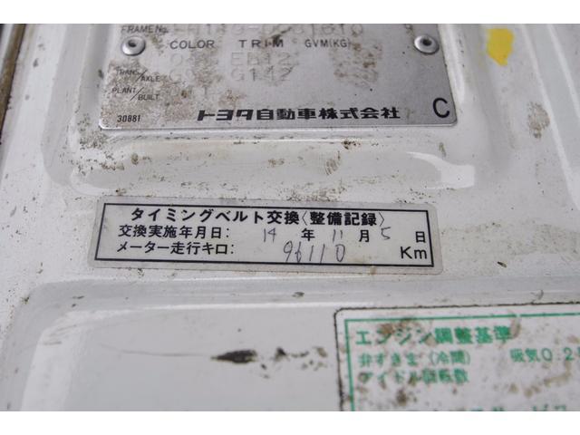 トヨタ ハイエースバン 2.8DロングDX 4WD 6人 5MT LH119V 3L