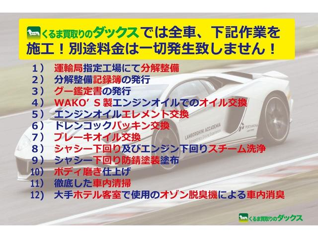 エアロダウンRSリミテッド 4WD ターボ HID キーレス(6枚目)