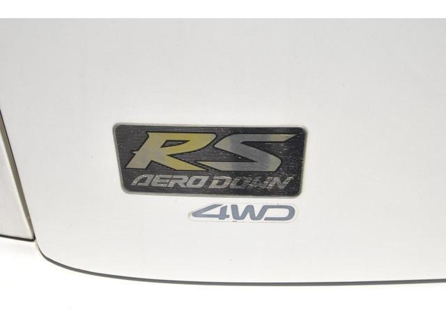 エアロダウンRSリミテッド 4WD ターボ HID キーレス(19枚目)
