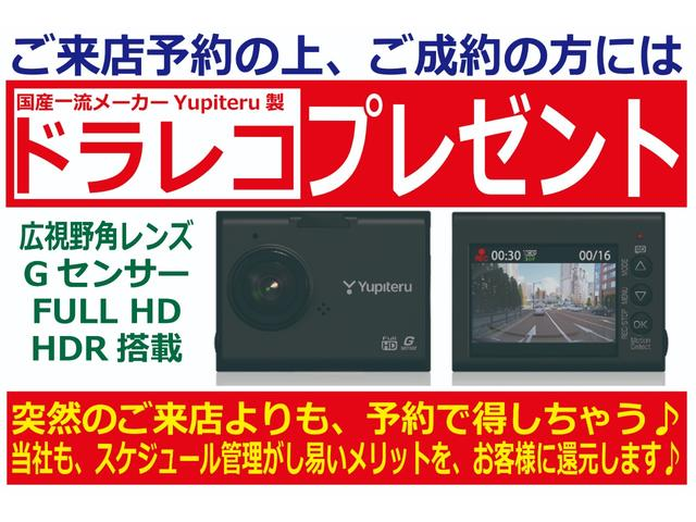 250GTFOURタイプV ハーフレザー バックサイドカメラ(2枚目)