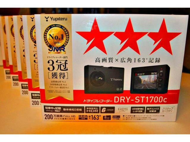 250GTFOURタイプV ハーフレザー バックサイドカメラ(5枚目)
